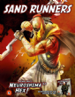 Neuroshima Hex! 3.0: Sand Runner